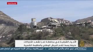 الجيش والمقاومة يتقدمان بتعز رغم اشتداد قصف الحوثيين