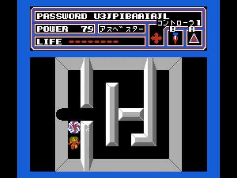 NES Longplay [919] Space Hunter