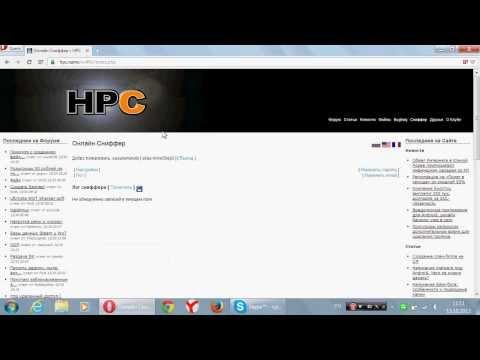 Как оплатить кредит ОТП-банка через Сбербанк Онлайн