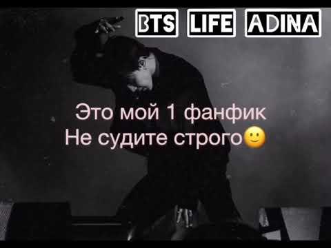«Bad Boy» Пак Чимин 1-серия 