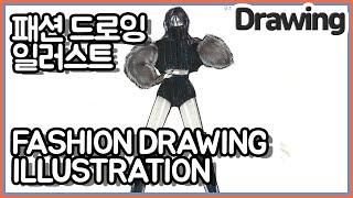 FASHION DRAWING / ILLUSTRATION…