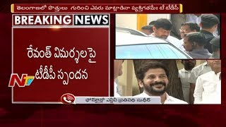 Telangana TDP Clarifies over Revanth Reddy Comments on AP TDP || NTV