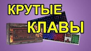 Бюджетная механическая клавиатура Oklick 930G V2 IRON EDGE 760G 770G обзор