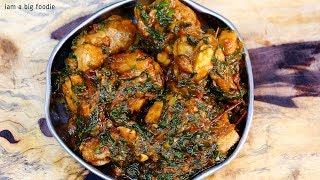 Super Delicious Palak Chicken...!!!!  Palak Chicken Recipe