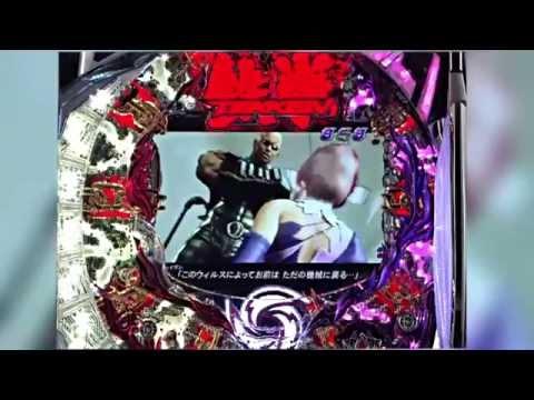 Tekken CR - Compte à rebours d'Alisa