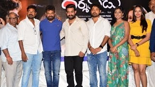 Darshakudu Movie Teaser Launch || Sukumar, Ashok Bandreddi, Eesha Rebba