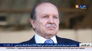 اليوم الوطني للصحافة بين خطاب رئيس الجمهورية و أخلاقيات المهنة