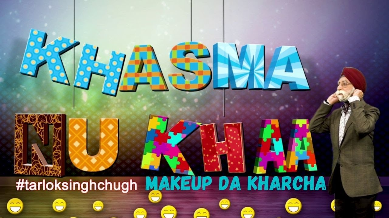 Chutkule | Tarlok Singh Chugh | Makeup Da Kharcha | Punjabi Comedy | Latest Punjabi Jokes