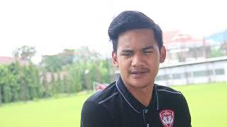 สัมภาษณ์ความพร้อมนักเตะเมืองทอง U19