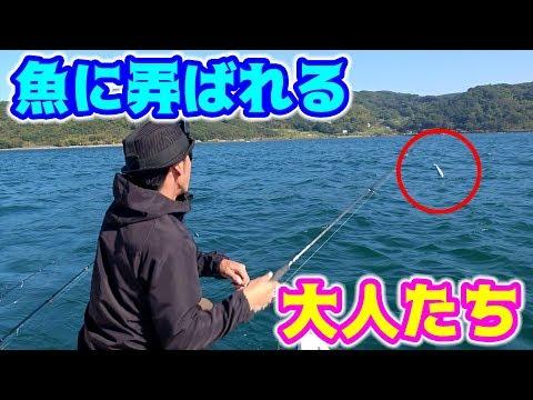 海をナメてたら魚に遊ばれた大人たち。