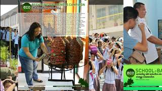 INHSMain EcoFriendly School