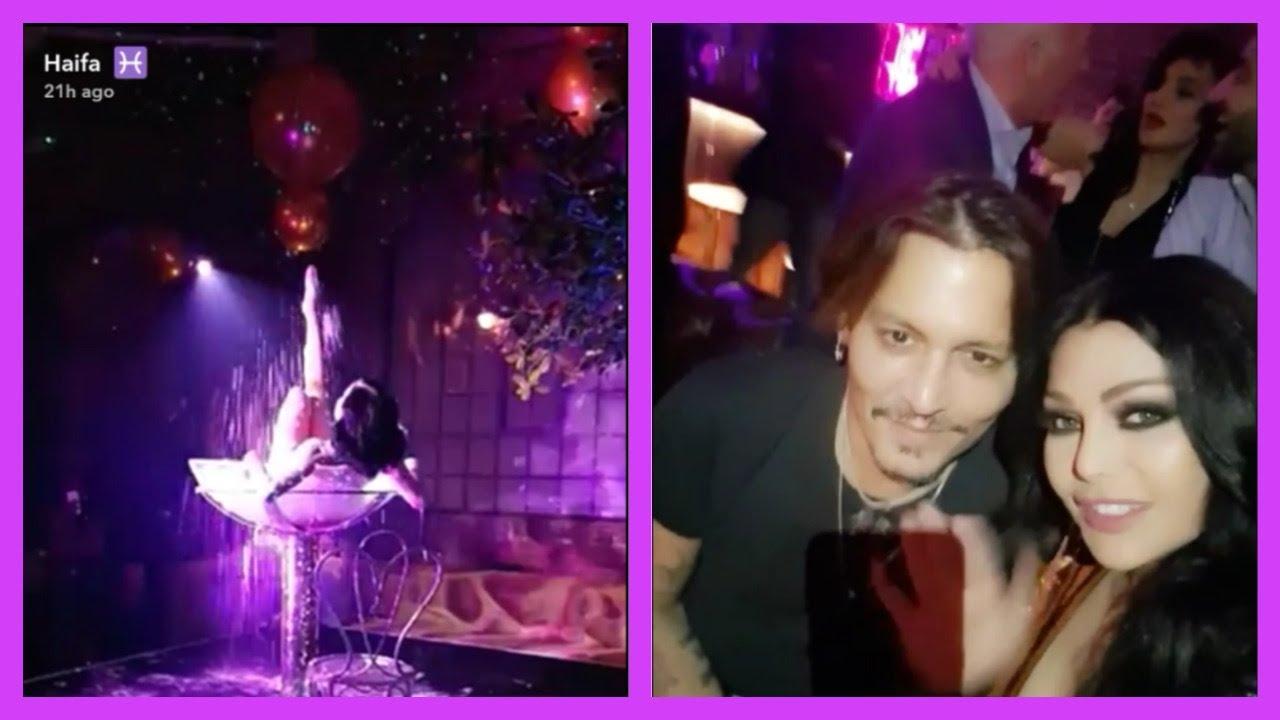 هيفاء وهبي تحتفل مع جوني ديب في لندن - YouTube