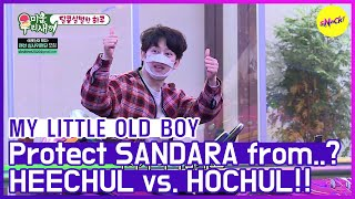[HOT CLIPS] [MY LITTLE OLD BOY] For SANDARA!! HEECHUL vs. HOCHUL🤣🤣 (ENG SUB)