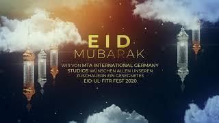 Eid Mubarak | Eid-ul-Fitr 2020