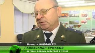 Клуб ветеранов Управления ФСБ России по Курганской области устроил памятную встречу(, 2015-02-20T12:26:20.000Z)