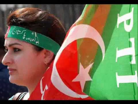 PTI New Punjabi Song 2016 - Shamsher ALi Malangi