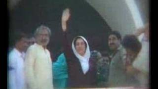 Benazir Song (Urdu)