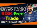 Olymp Trade! How to use VIP strategy Horizon?