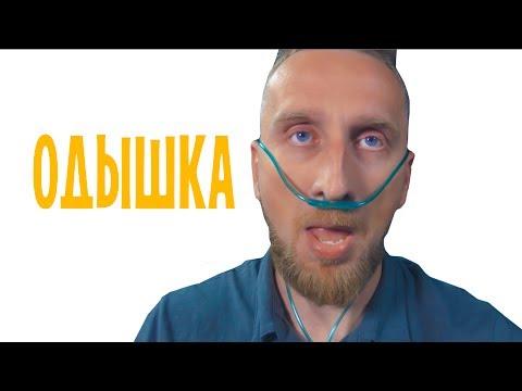 Пневмоторакс - LookMedBook