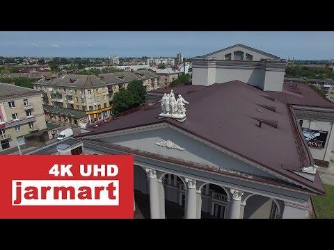 Ріввненський драмтеатр план місць фото