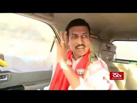Rajyavardhan Singh Rathore Interview | RSTV Exclusive | Lok Sabha Polls 2019