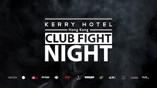 CLUB FIGHT NIGHT 2018