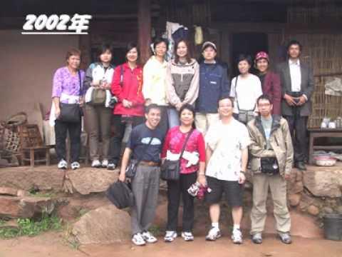 Yunnan Promo final