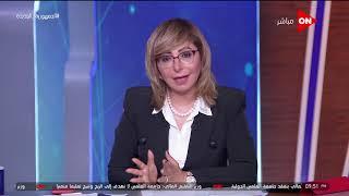 لميس الحديدي تكشف وصية جيهان السادات التي رفعها نجلها للقيادة المصرية.. تعرف علي تفاصيل الوصية