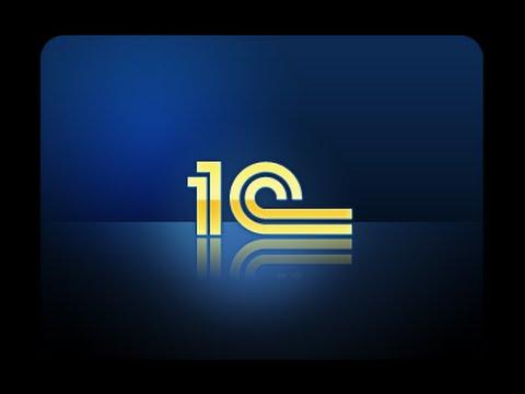 Самоучитель 1С:Бухгалтерия  для Украины