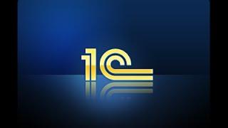 1С 8.3 программирование  для начинающих. Видео уроки(Вашему вниманию предлагается первый урок из платного курса уроков по 1С8.х для начинающих. Более подробную..., 2015-10-10T14:16:42.000Z)