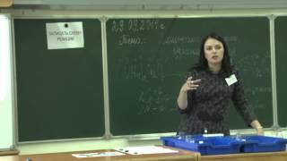 Урок химии, Редько_Т.С., 2014