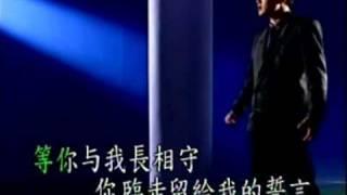 誓言 - 韓寶儀