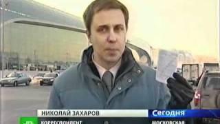 Телекомпания НТВ  Официальный сайт   Новости НТВ   Иностранцам упростили выдачу миграционных карт