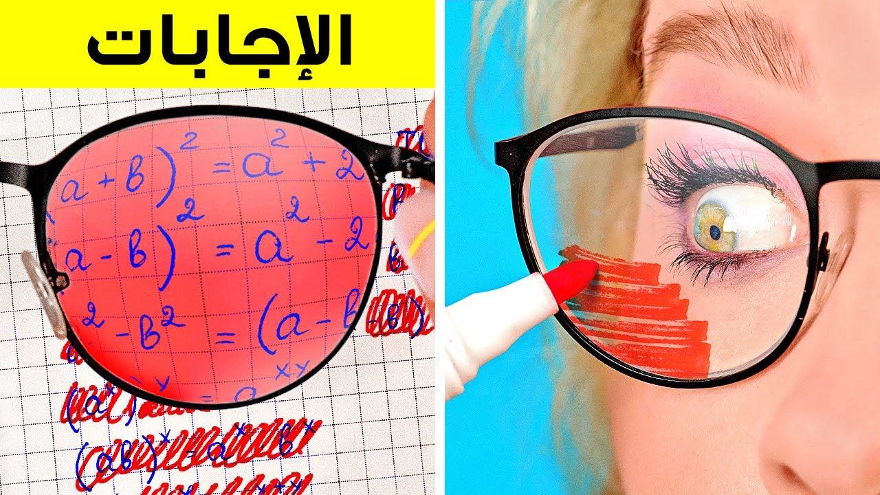 حيل وخدع ذكية للتجسس || أفكار رائعة ومضحكة لمراقبة الآخرين