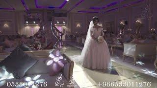 جديدزفات اعراس جديد