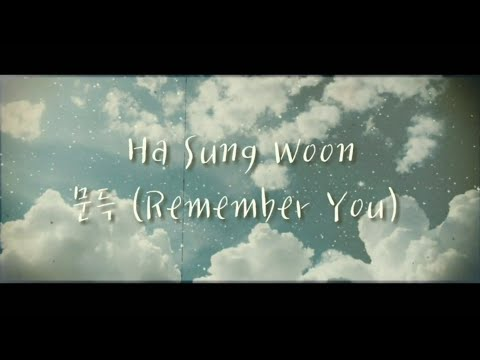 Free Download Ha Sungwoon - 문득 (remember You) | Terjemahan Indo Mp3 dan Mp4