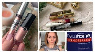 Armani VS Lux Visage Бюджетный макияж Адвент календарь Sephora Тонировка волос