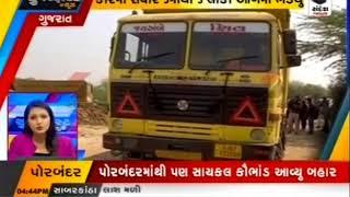 સુપરફાસ્ટ ન્યૂઝ - ગુજરાત @ 4.30 PM ॥ Sandesh News