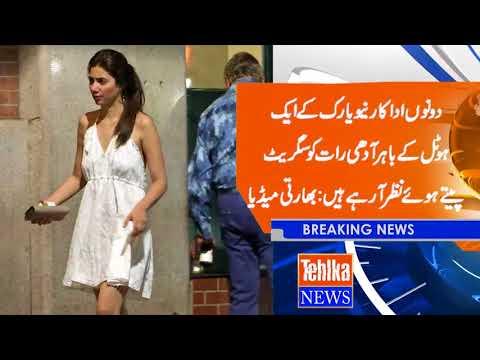 Mahira Khan and Ranbir Kapoor Pictures in NewYork viral on social media