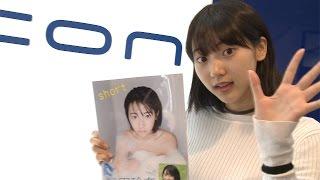 女優でモデルの武田玲奈(18)が、女性ファッション誌『non-no』(集英...