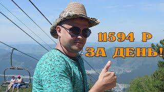 Смотреть Заработок В Интернете От 1 Рубля!! - Как Заработать 1 Рубль