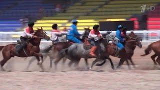 В Киргизии проходят Всемирные игры кочевников.