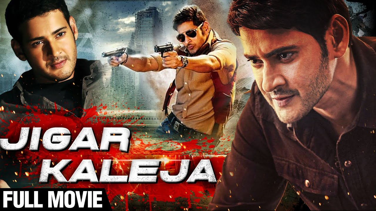 Download Jigar Kaleja Hindi Dubbed Full Movie | Mahesh Babu Action Movie | South Dubbed New Movies 2020
