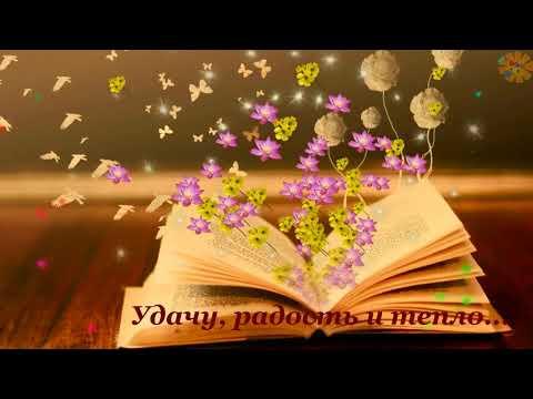 Шикарная музыка)))  И наилучшие пожелания хорошего дня и отличного настроения!!!
