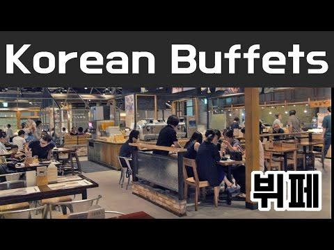 Korean Food Buffet – All You Can Eat (뷔페)