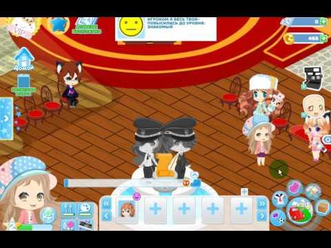 выполняем зaдание в игре Chibi World