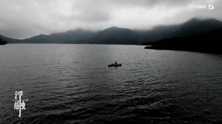 有村竜太朗 - 浮融/fuyuu