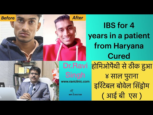 IBS since 4 Years Case from Haryana Cured