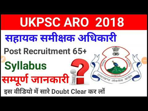 Ukpsc Uttarakhand 2018 Uttarakhand Pcs Aro Exam Pattern Aro Syllabus Ukpscsyllabus
