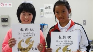 20150509 Christyna Seiko (13) SF-F Highlights at Yamanashi JHS Spring Event in Kofu, Japan